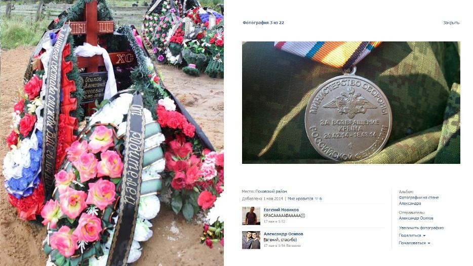 Матери российских солдат просят о помощи (ВИДЕО)