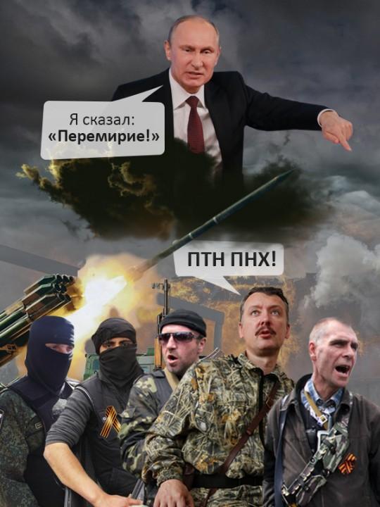 """Фотожабы: """"Святые"""" президенты и """"Донбасс"""" мэра Львова"""