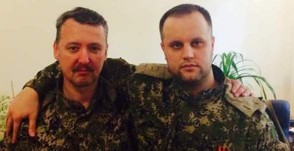 Гиркин (Стрелков) найден повешенным в Ростове
