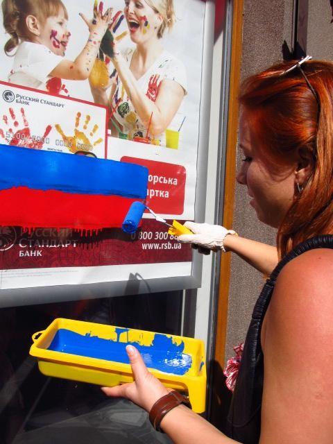 Во Львове «разукрасили» триколором все российские банки