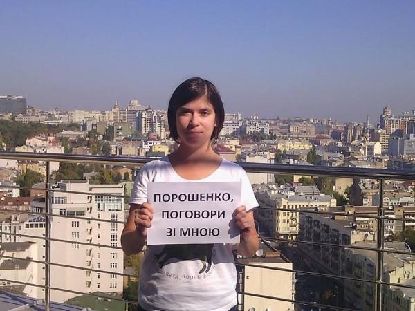 """Новый флешмоб в Сети: """"Порошенко, поговори со мной"""""""