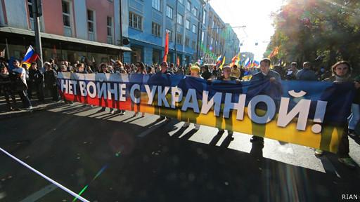 В Москве завершился Марш мира