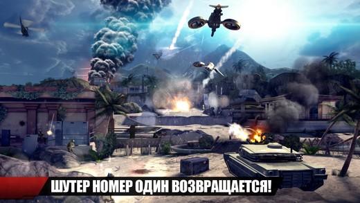 iOS 8 привнесла новые эффекты в Modern Combat 5