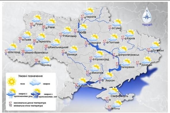 Выходные в Украине будут теплыми: +21 градус
