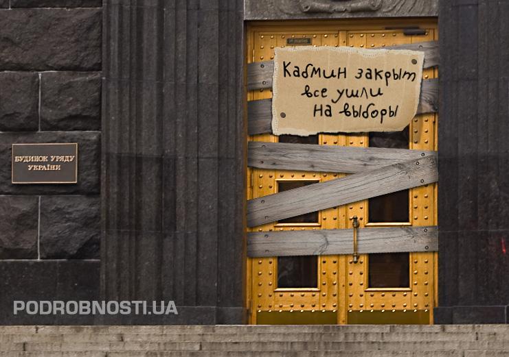 Фотожабы: Google под запретом и мусорный бак для депутатов