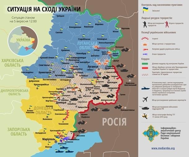 Месяц перемирия: изменения в карте АТО с 5 сентября