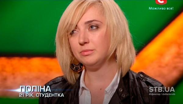 Х-Фактор 5: Как прошел кастинг в Киеве