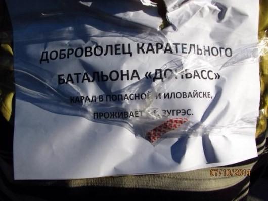 ФОТО: К столбу в ДНР привязали новую жертву