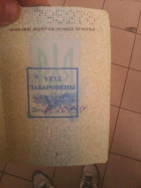Пограничники Беларуси не впускают болельщиков из Украины