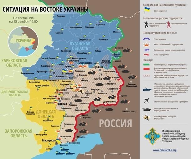 Карта АТО за 13 октября: 30 обстрелов силовиков за сутки