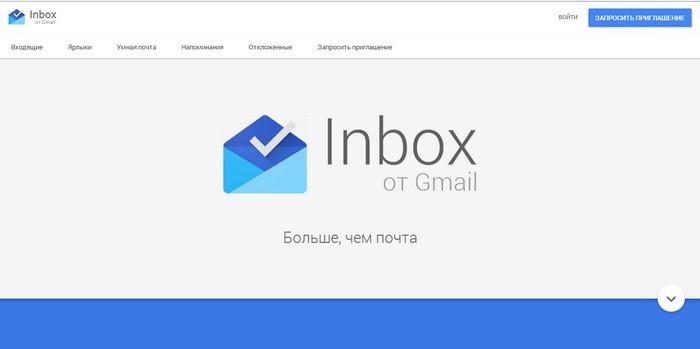 Google продемонстрировала свежий почтовый сервис Google Inbox