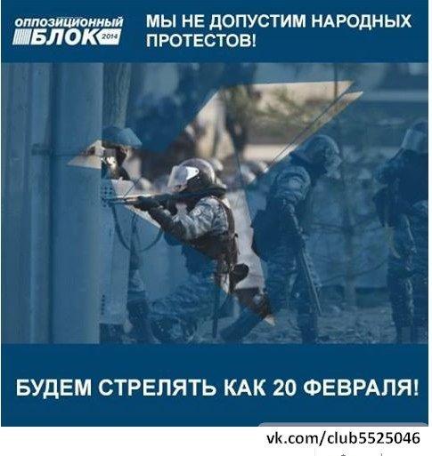 Опознаны уже 284 жертвы сбитого российскими террористами Боинга - Цензор.НЕТ 8943