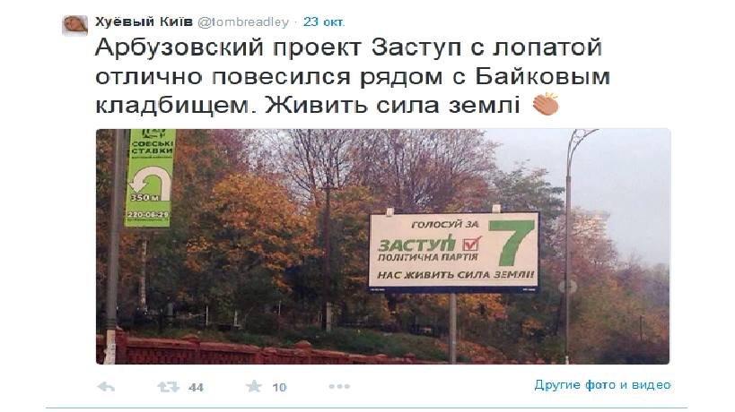 Опознаны уже 284 жертвы сбитого российскими террористами Боинга - Цензор.НЕТ 8310