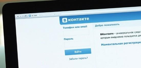 «Вконтакте» пустит пример Фейсбук Camera