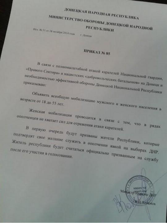 Путин рассчитывает атаку на Харьков, Донецк и Запорожье