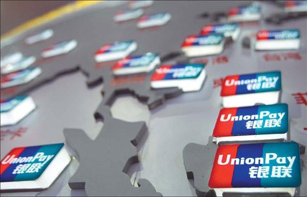 Эпоха монополии UnionPay в КНР завершилась