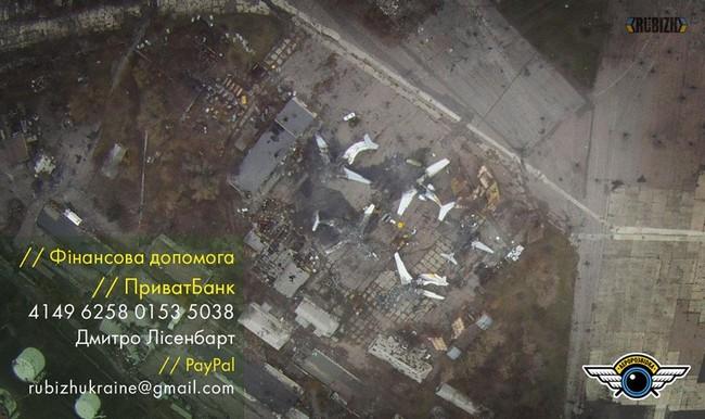 Террористическая процедура: Мероприятия за 6 декабря
