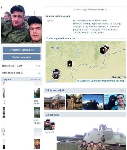 Подтверждения присутствия отечественных танков на Украине. ФОТО