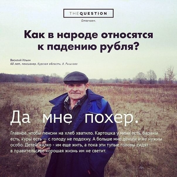 ТОП-5 пабликов о буднях РФ (ФОТО)