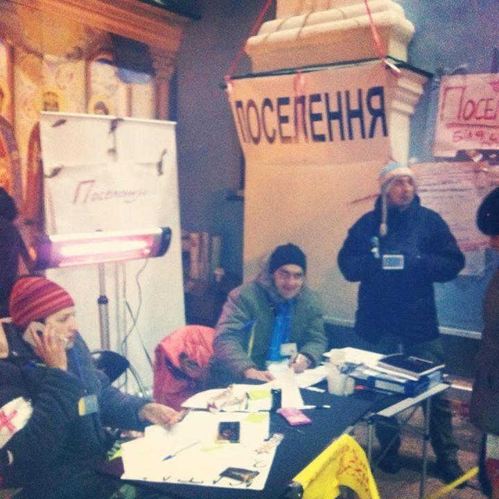 ФОТО: Как сложились судьбы активистов Майдана