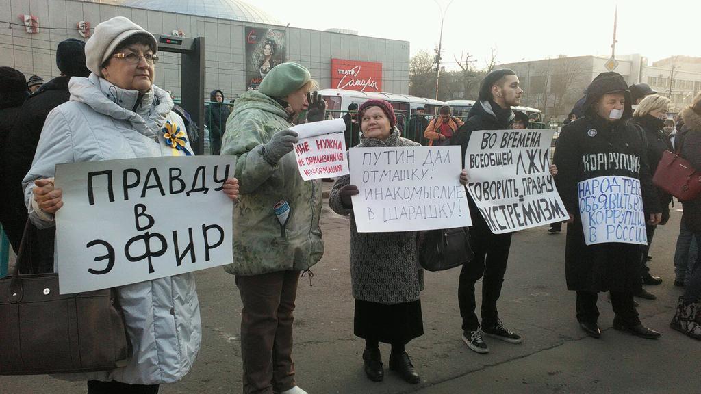 В Москве люди вышли на защиту свободы слова (ФОТО)