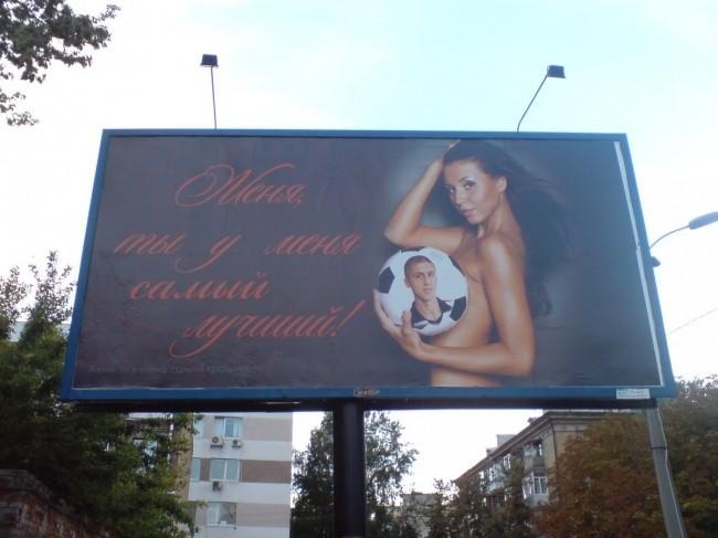 ФОТО: Полюбуйтесь на жен футболистов: Лучшие брюнетки УПЛ