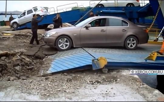 Керченская переправа не безопасна для владельцев авто