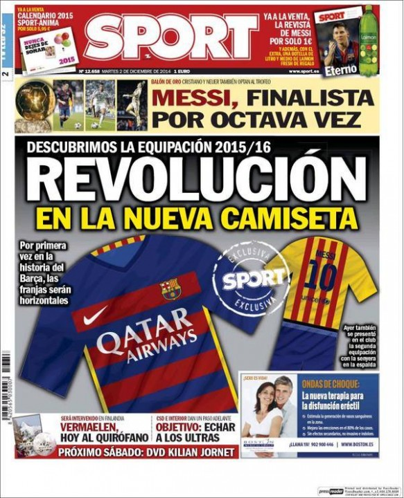 """ФОТО: """"Барселона"""" меняет внешний вид формы"""