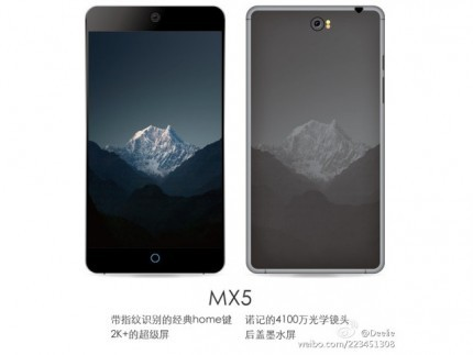Известны подробности новых флагманов Meizu MX5 и Xiaomi Mi5