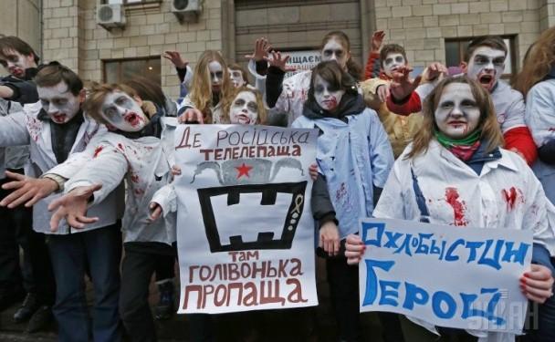 Российская молодежь против трансляции отечественных каналов