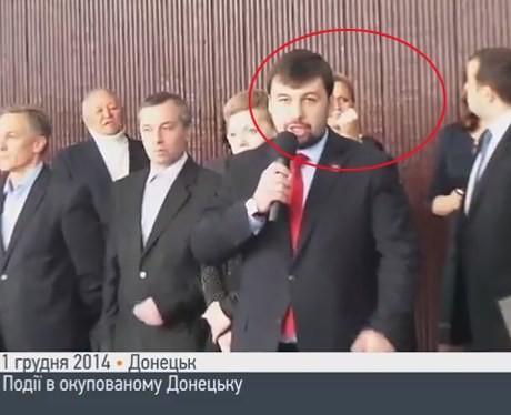 К Пушилину пришли люди с украинской символикой (ВИДЕО)