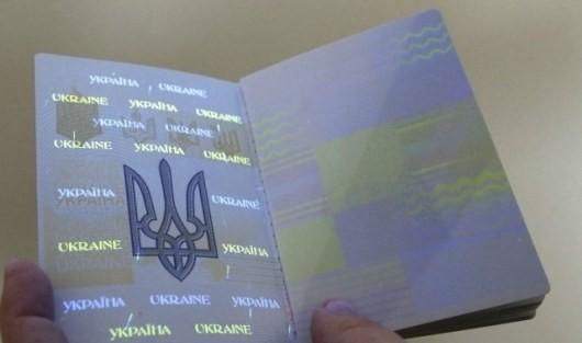ФОТО: В Киеве продемонстрировали биометрический документ Украины