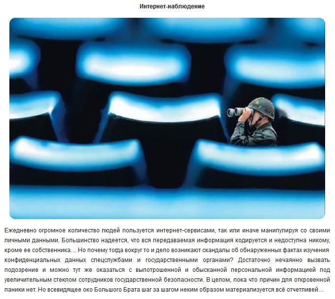 ТЕХНОЛОГИИ И РАЗРАБОТКИ, КОТОРЫЕ НАС ПУГАЮТ (ФОТО)