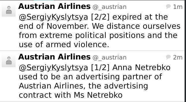 Austrian Airlines уволили Нетребко за поддержку террористов