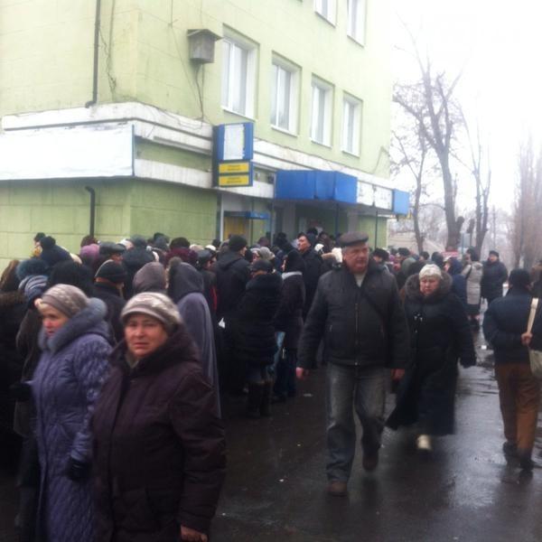 В Донецке открылся «банк ДНР» (ФОТО)