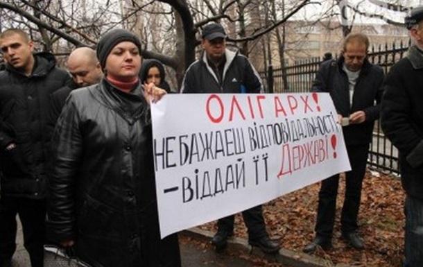 В Кривом Роге захватили офис компании Ахметова (ФОТО)