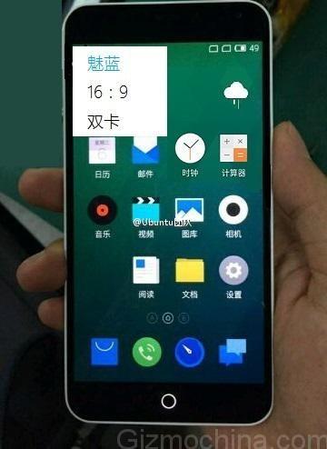 Появились новые фото смартфона Meizu Blue Charm