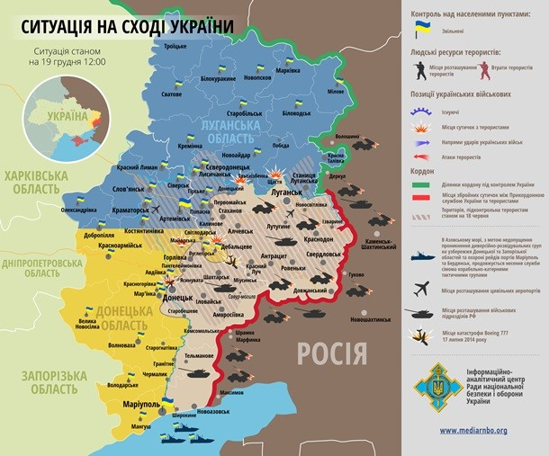 """Карта АТО за 19 декабря: """"Тишина"""" унесла жизни 5 силовиков"""