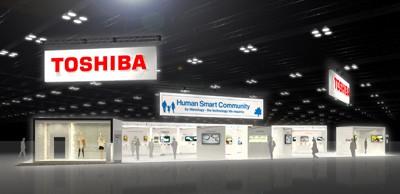"CES 2015: Toshiba представит ""умные"" очки и робота-андроида"