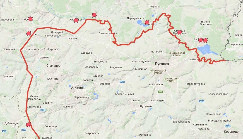 ФОТО: Боевики ЛНР значительно усилили обстрелы Луганщины