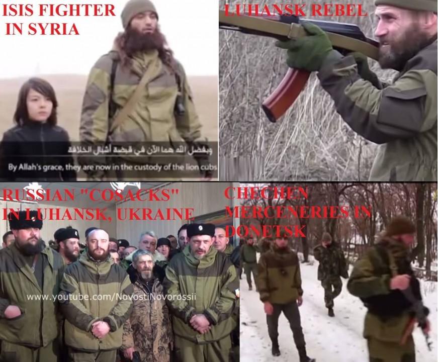 ФОТО: У боевиков ДНР и ИГИЛ одинаковая форма