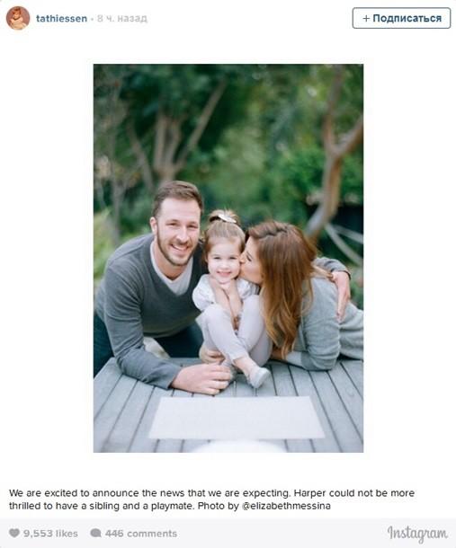 """40-летняя звезда сериала """"Беверли Хиллз 90210"""" ждет ребенка"""