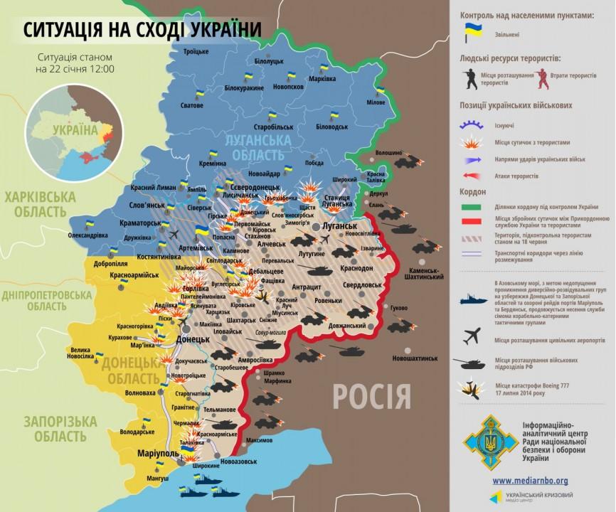 Карта АТО на 22 января: Боевики Градами палят по Дебальцево