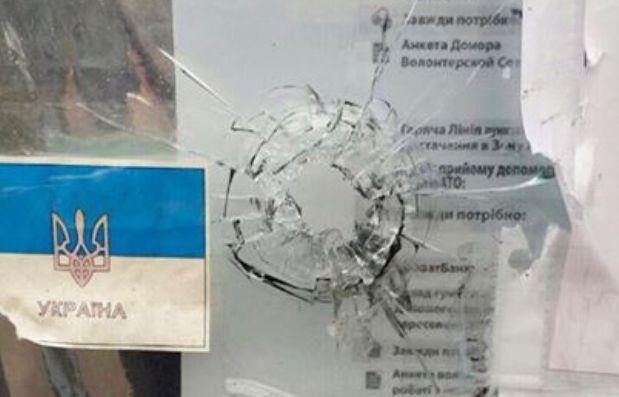 В Киеве обстреляли офис волонтеров