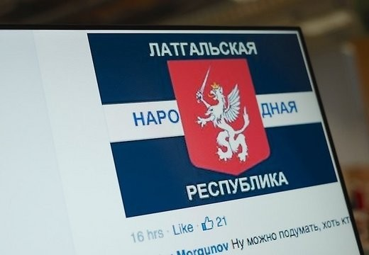 В Латвии возникла собственная «ЛНР»