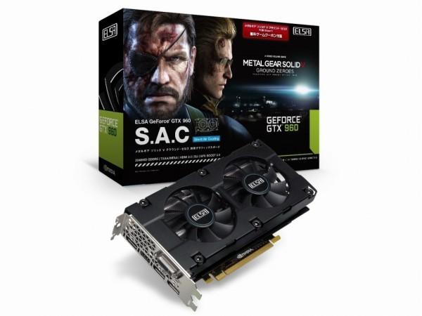 Новинки GeForce GTX 960 серии SAC от ELSA