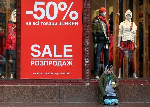 Украинцев ждет очередное подорожание в феврале