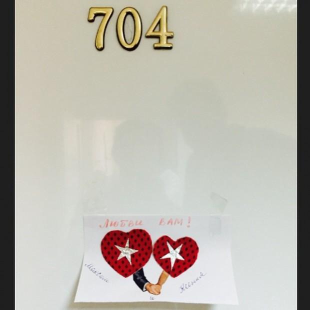 Собчак и Виторган провели День святого Валентина в больнице