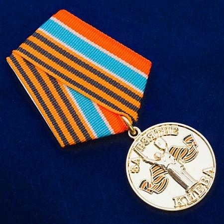 В РФ торгуют медалями за взятие Киева, Львова и Славянска