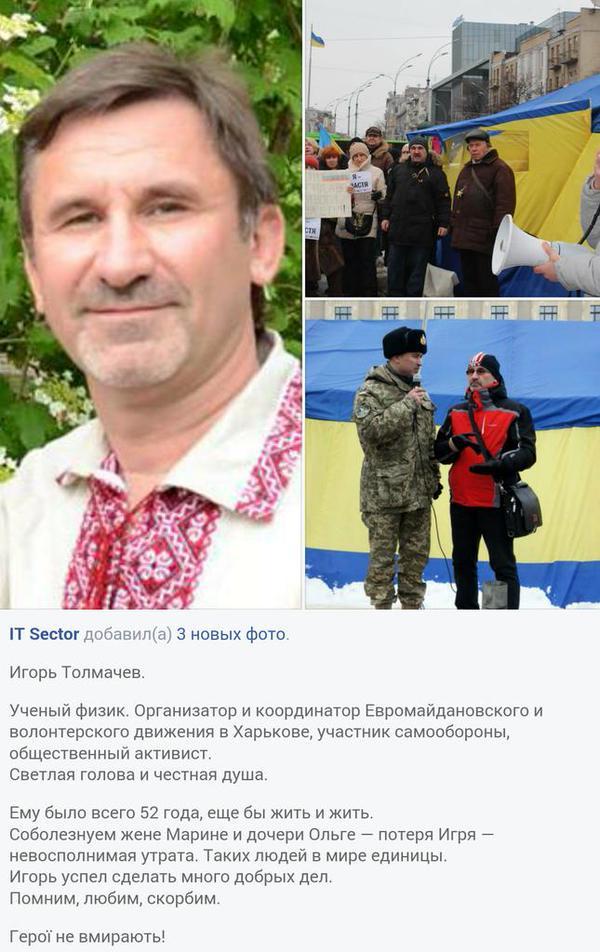 Теракт в Харькове: Установлены личности погибших (ВИДЕО)